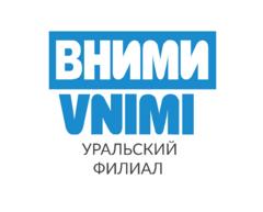 Уральский филиал ВНИМИ
