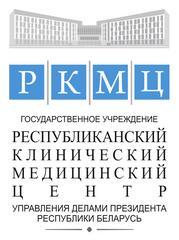 ГУ РКМЦ УД Президента РБ
