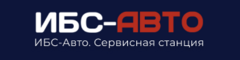 ИБС-Авто