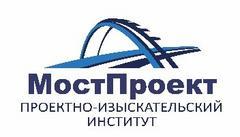 МостПроект