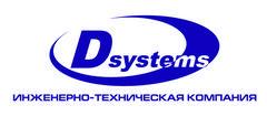Инженерно-техническая компания Д-Системс