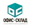 Портал коммерческой недвижимости Офис-склад