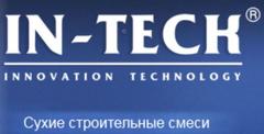 Дилерский Центр Ин-Тек Южный Урал