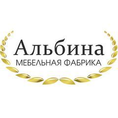Мебельная фабрика Albina