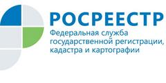 Управление Росреестра по Ульяновской области