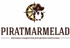 Пират Мармелад