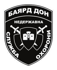С.I.Г Безпека