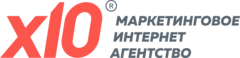 x10 - маркетинговое интернет-агентство