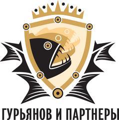 Гурьянов и Партнеры