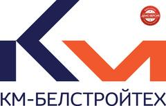 КМ-БелСтройТех