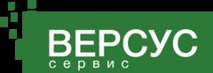 Логотип компании Версус Сервис