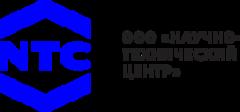 Научно-технический центр