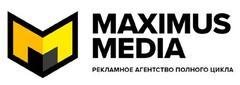 МАКСИМУС МЕДИА