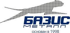 Базис-Металл