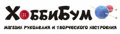 Дащинский В.А.