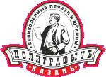 Полиграфычъ - Казань