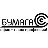 Бумага-С