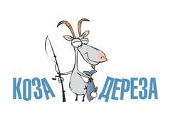 Коза Дереза, Гастропаб