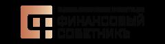 Финансовый СоветникЪ