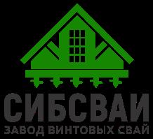 СИБСВАИ