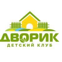 Ельменев Егор Арнольдович