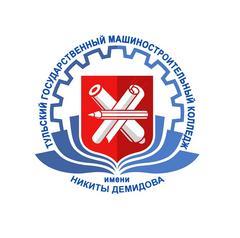 ГПОУ ТО ТГМК им. Н.Демидова