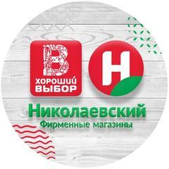 РТС Николаевский