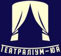 Театралиум