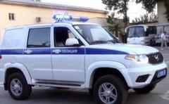 3 батальон патрульно-постовой службы полиции