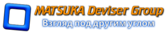 Мацука А. А.