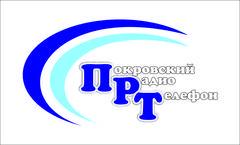 Покровский радиотелефон