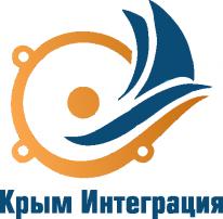 Крым Интеграция