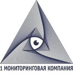 Первая Мониторинговая Компания