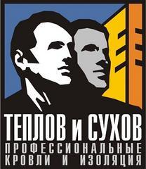 «Проектно – строительная Компания «Теплов и Сухов»