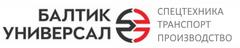 Балтик Универсал