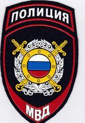 Отдел МВД России по району Крылатское г. Москвы