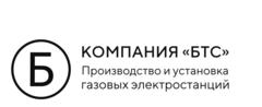 КОМПАНИЯ БТС
