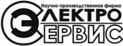 НПФ Электросервис