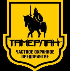Охранная фирма Тамерлан