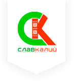 Славкалий