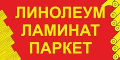 Рафеенко А.К.