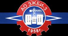 Специализированный застройщик Завод ЖБИ-3