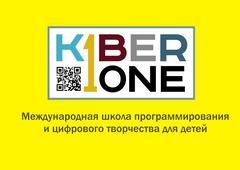 KIBERone (ИП Иванов Роман Викторович)