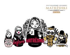 Ресторанный холдинг Matrёshki Group