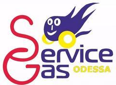 Сервис Газ
