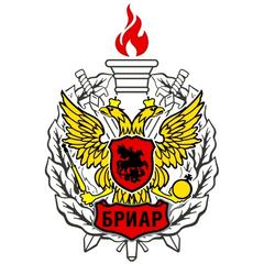 Охранная организация БРИАР