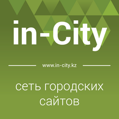 in-city.kz
