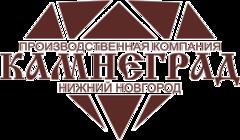 Камнеград – Нижний Новгород
