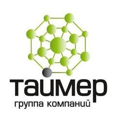 Таймер.ру