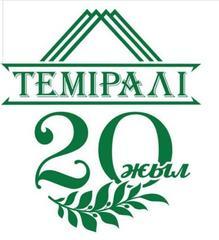 Компания Темiралi